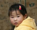 Young Tibetan girl